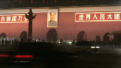 Portrait of Mao and Forbidden City at Night in Beijing, China Stock Footage