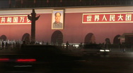Stock Video Footage of Mao and Forbidden City at Night