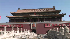 Painting of Chairman Mao on Entrance to Forbidden City in Beijing, China - stock footage