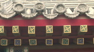 Chinese Architectural Detail Stock Footage