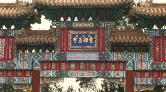 Ornate Entrance to Summer Palace in Beijing, China Stock Footage