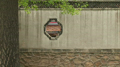 Cutout in Chinese Wall Stock Footage