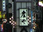 Stock Video Footage of Tokyo side street