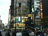 Ginza (Tokyo) Stock Footage