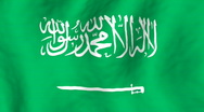 Stock Video Footage of Looping Saudi Arabia Flag motion design.