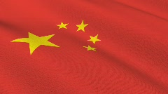 People's republic of China Stock Footage
