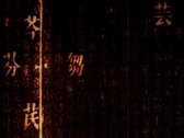 Stock Video Footage of Chinese grunge background - digital animation