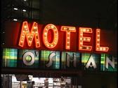 Neon motel sign in Vegas Stock Footage