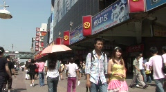 Stock Video Footage of Busy Beijing Street