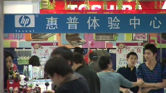 Computer Market  in China Stock Footage