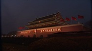 Stock Video Footage of  Forbidden City Gate 2