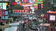 Stock Video Footage of China Hong Kong Mong Kok neon signs