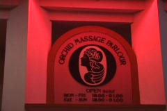 Asian Massage Club Stock Footage