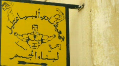 Fitness center sign in morocco Stock Footage
