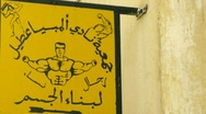Stock Video Footage of fitness center sign in morocco