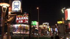 Stock Video Footage of Shinjuku in Tokyo