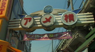 Stock Video Footage of Ueno Ameyoko in Tokyo, Japan