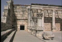Capernaum 1 Stock Footage