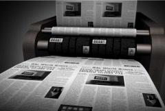 newspaper press - stock footage