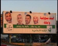 Umm el Fahm election Stock Footage