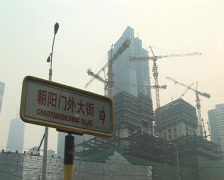 construction site in polluted beijing,  china - stock footage
