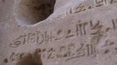 Hieroglyphics Stock Footage