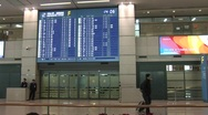 Stock Video Footage of Airport arrivals, Korea