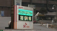 Stock Video Footage of Korean telecom ad, SK Telink