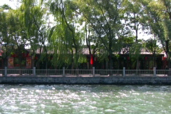 Chinese park Stock Footage