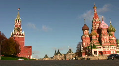 Car near Kremlin. October 10 2008 in Moscow Russia. Stock Footage
