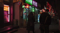 Street in Beijing, China Stock Footage