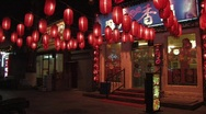Stock Video Footage of Outside chinese restaurant in Beijing, China