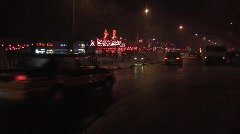 Road in Beijing at Night, China Stock Footage