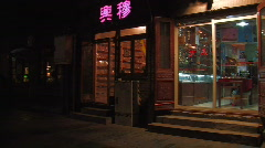 Nanluoguxiang hutong at night - stock footage