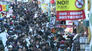 Tokyo Harajuku Stock Footage