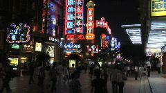 Shanghai Nanjing Pedestrian Street 17 Stock Footage