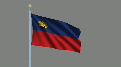 Flag of Liechtenstein Stock Footage