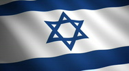 Stock Video Footage of Israel looping flag waving in the wind