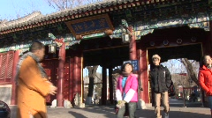 Gate of Peking University  - stock footage