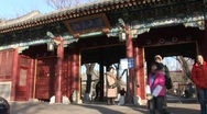 Stock Video Footage of Gate of Peking Uni.