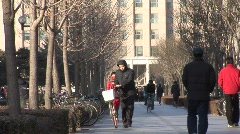 Stock Video Footage of Tsinghua University Campus 2