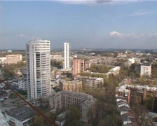 Kharkov city view Stock Footage