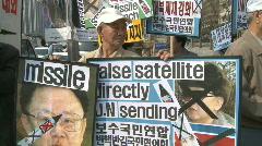 Korean esittelyä anti Pohjois-Korea Arkistovideo