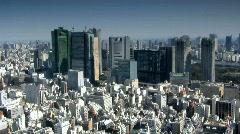 Stock Video Footage of Tokyo Skyline