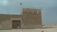 Fort Al Zubarah 1 Stock Footage