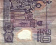 20 pesos down Stock Footage