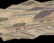 Floating 5 egypt pound Stock Footage