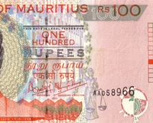 100 rupees pan Stock Footage