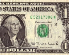 1 dollar pan Stock Footage