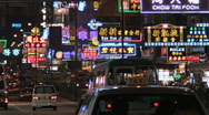 Nathan Road at night Hong Kong Stock Footage